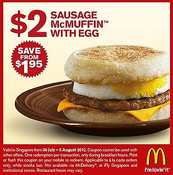 Mcdonalds $2 Offer Sausage Mcmuffin Egg Muffin Chicken Nugget Curry sauce $3 Quarter Pounder Cheese Cinnamon Melts July August french fries drinks promo deal