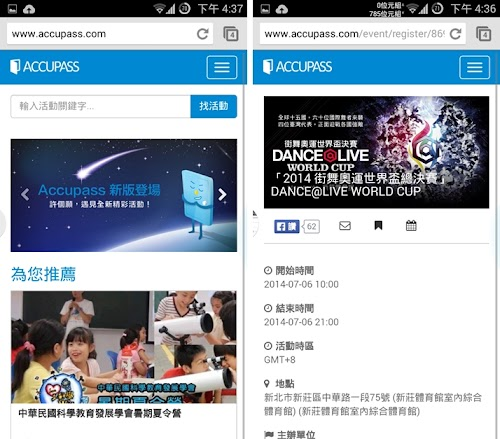 Screenshot_2014-06-27-16-37-41-horz.jpg