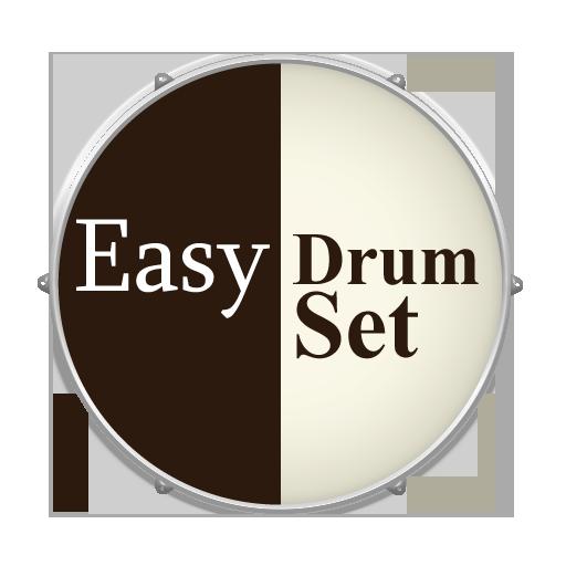 易鼓 - Easy Drum Set LOGO-APP點子