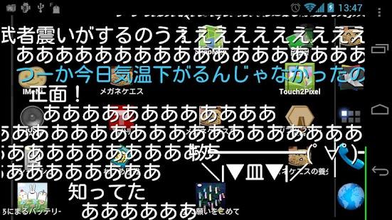テレニコツイ(フリー版)- screenshot thumbnail