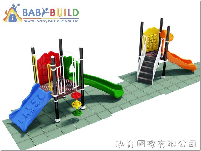 BabyBuild 小型遊戲設施規劃