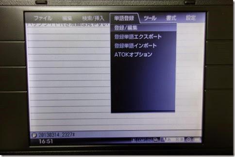 r-DSC03853