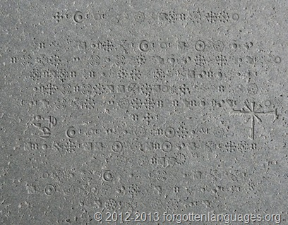Cassini-Diskus-Inscription-on-Basalt