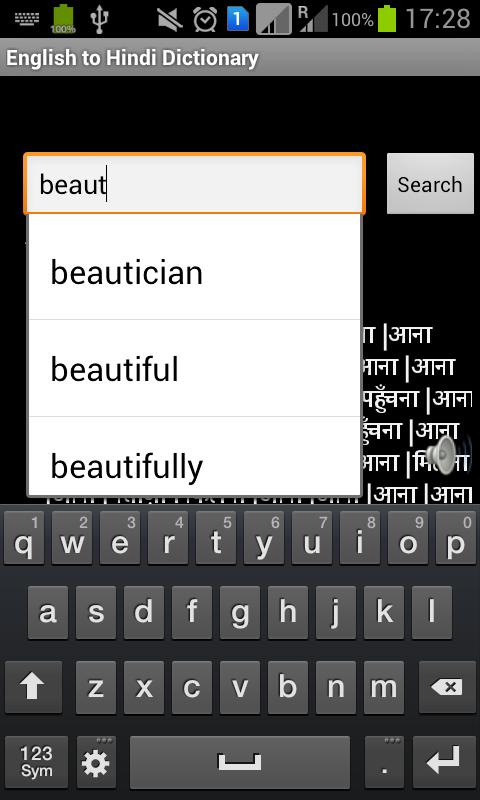 hindi to hindi dictionary for pc