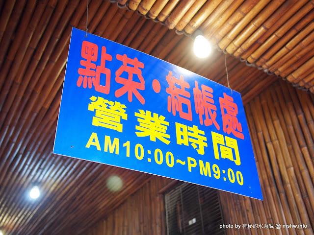 【食記】新竹阿東窯烤雞@芎林 : 竹東也有好吃的台灣古早味,汁爆多的風城放山雞! 中式 區域 午餐 台式 吃到飽 合菜 新竹縣 烤雞 農產品料理 飲食/食記/吃吃喝喝