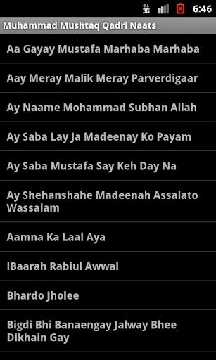 Muhammad Mushtaq Qadri Naats