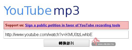 yoytube轉mp3
