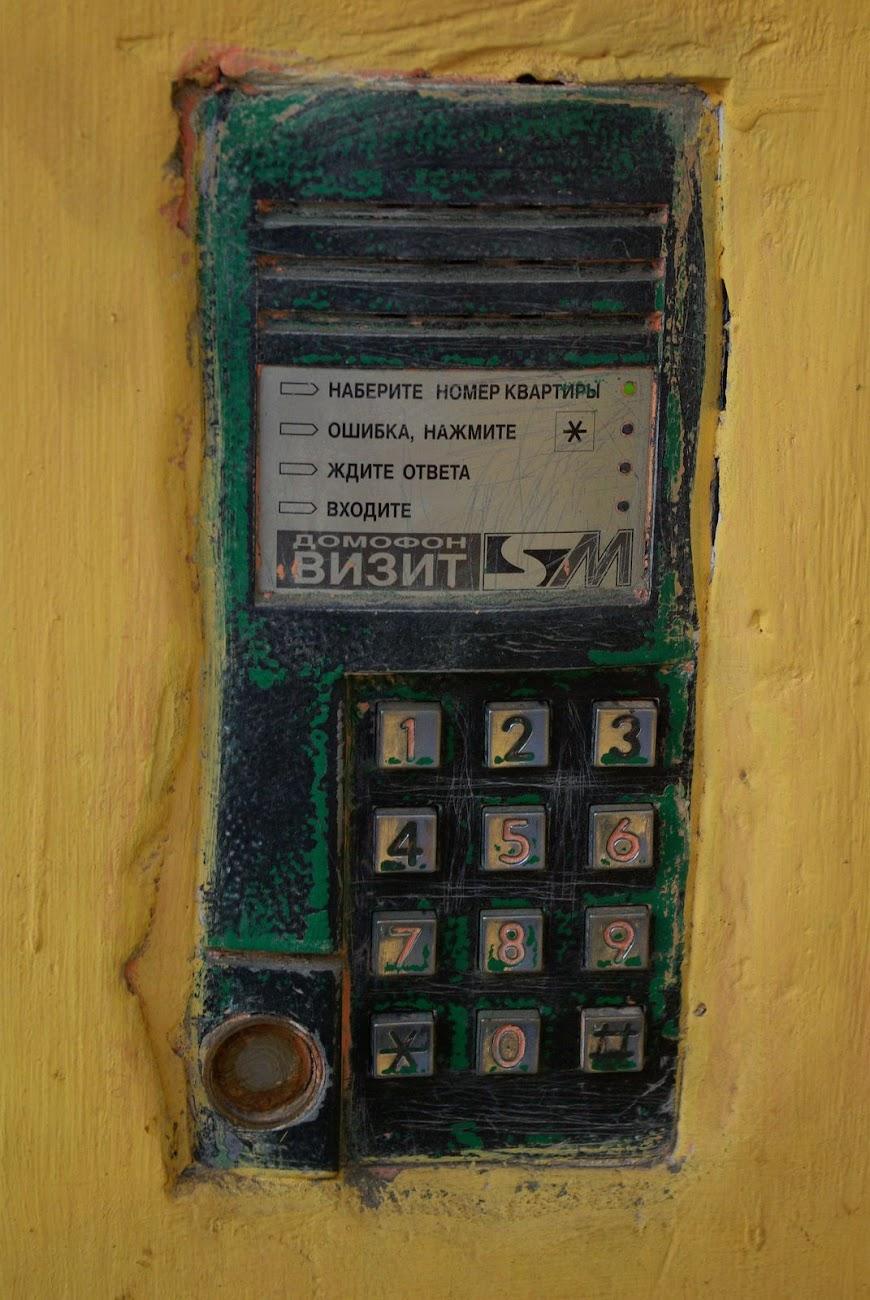 charkov-0060.JPG