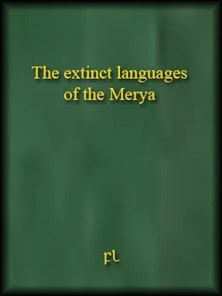 The extinct languages of the Merya Cover