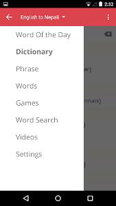 Nepali Dictionary - Offline v4.0