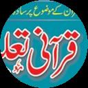 Muhammad Ehsanullah