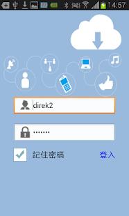 財政部入口網