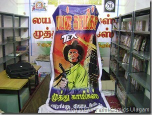 CBF Day 01 Photo 02 Stall No 372 Unused Tex Banner Large View 9x4
