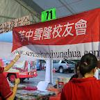 SerembanChungHua.com !