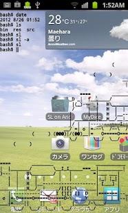 SL on Android- screenshot thumbnail