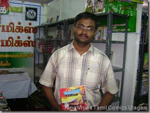 CBF Day 07 Photo 39 Stall No 372 publisher Nagarathinam with CBS