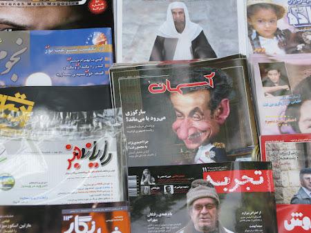 Ziare Iran: Caricatura cu Sarkozi