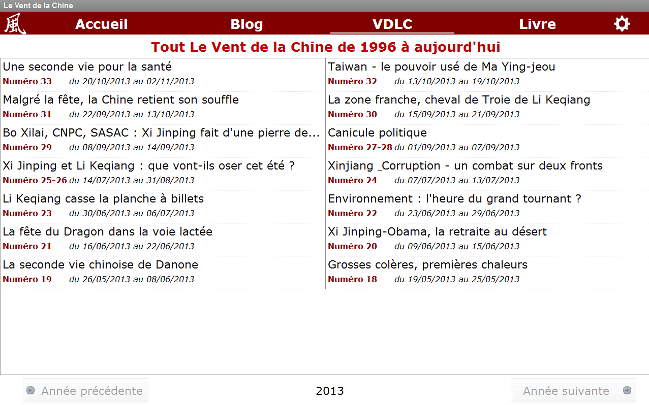 LE VENT DE LA CHINE (VDLC) - screenshot