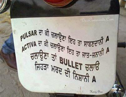 Butlet moter cycle Punjabi Wording Images