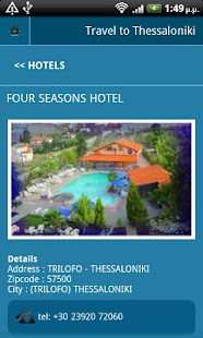 Thessaloniki- screenshot thumbnail