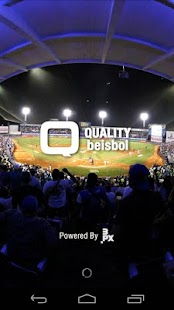 QUALITY beisbol- screenshot thumbnail