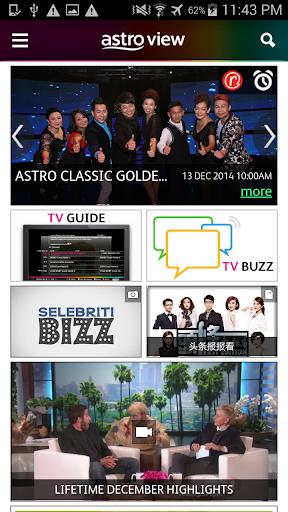 Astro View Mobile