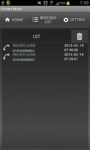 玩工具App|呼叫攔截(安全郵件欺騙)免費|APP試玩