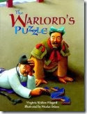 Warlord Puzzle