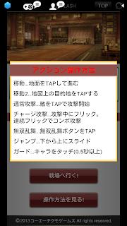 Screenshot_2013-01-10-21-18-17.png