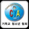 기독교청소년협회 icon