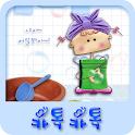 모모N모니 목욕해요 카카오톡 테마 icon