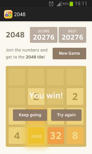 【免費益智App】2048-APP點子