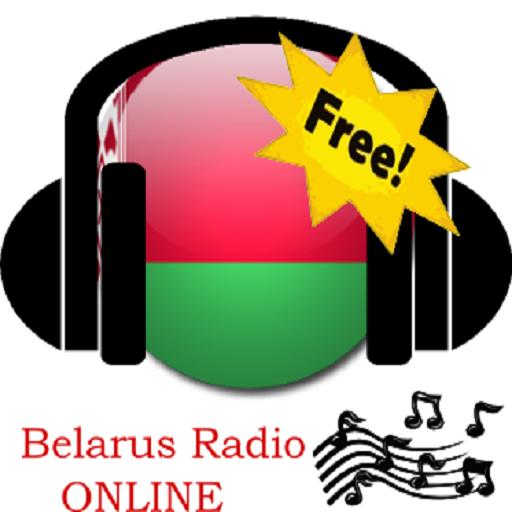 Беларусь Radio