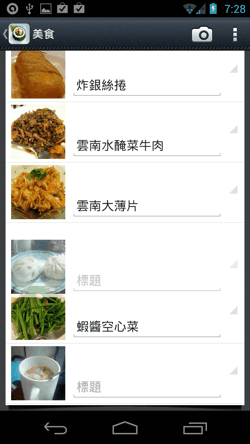 evernote food-03