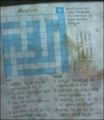 Sakshi-Newspaper-Tenglish-Crossword