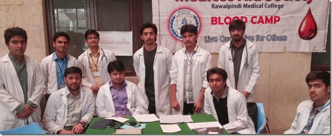 Blood donation camp in Rawalpindi Medical College
