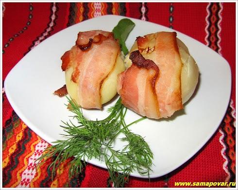 Картофель праздничный www.samapovar.ru