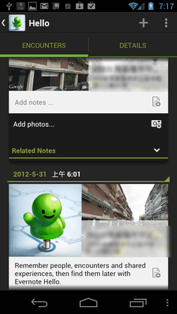 Evernote Hello-20