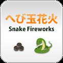Snake Fireworks logo
