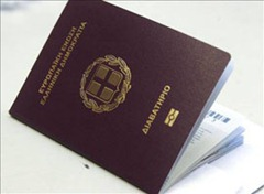 diavatirio-greek-passport