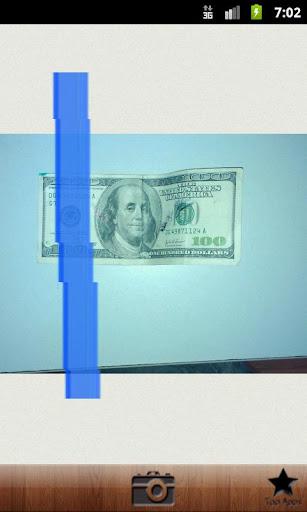 お金の探知器