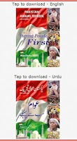 Screenshot of Pakistan Awami Tehreek (PAT)