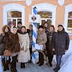 «Один день в уездном городе» - встреча туристов из г. Кокшетау (17 февраля,2015 г.)