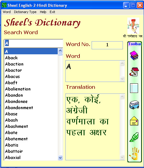 🌱 Download english to hindi dictionary in pdf format   English To