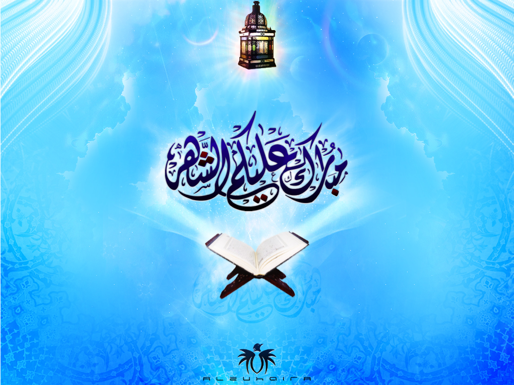 Islam Wallpaper Thumbgal