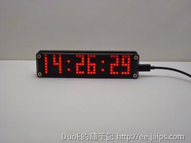 GPS授時校準時鐘LED簡易款