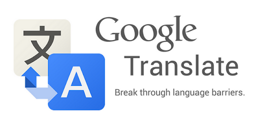 برنامج Google Translate 2.5.1