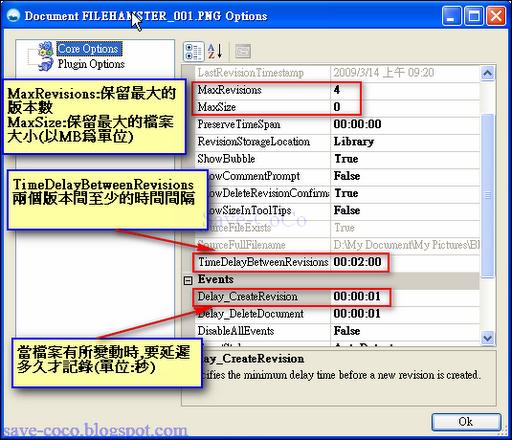 elecard mpeg 2 plugin for wmp keygen photoshop