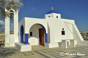 Koufonisia - Agios Nikolaos