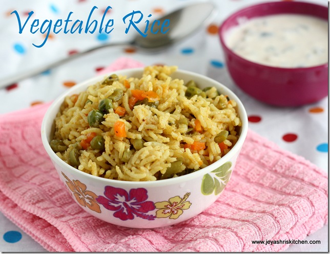 Vegetable rice recipe no onion no garlic recipes jeyashris kitchen vegetable rice forumfinder Choice Image